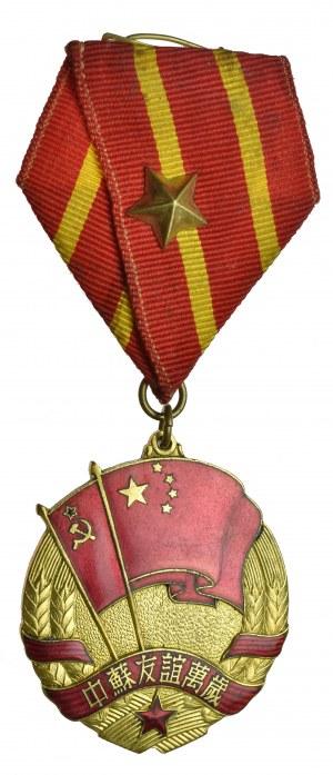 Chiny - medal przyjaźni chińsko - radzieckiej z legitymacją