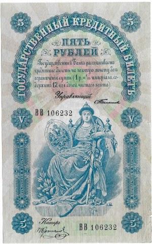 Rosja, 5 Rubli 1898 Timashev/Koptyelov