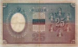 Rosja, 25 rubli 1899 Timashev/Brut