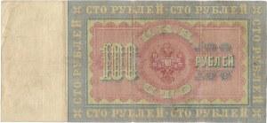 Rosja, 100 rubli 1898 Konshin/Ivanov