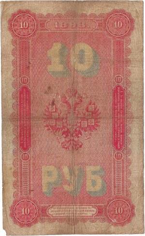 Rosja, 10 rubli 1898 Timashev/Baryshev