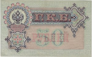 Rosja, 50 rubli 1899 Shipov/Bogatyriev