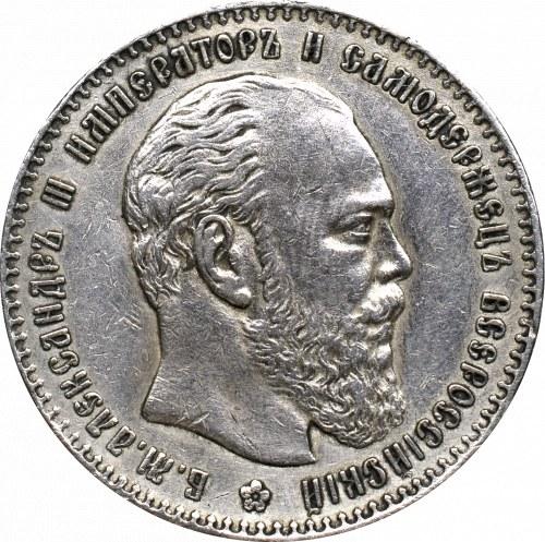 Rosja, Aleksander III, Rubel 1886 АГ