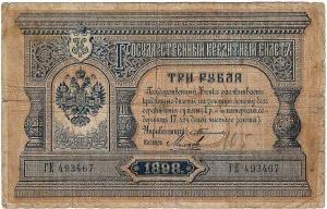 Rosja, 3 ruble 1898 Timashev/Micheev