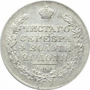 Rosja, Aleksander I, Rubel 1818 ПС