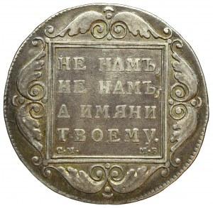 Rosja, Paweł I, Rubel 1798 СМ-МБ