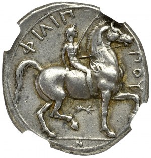 Grecja, Macedonia, Filip II, Tetradrachma