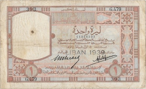 Liban, 1 Livre 1939 (1935)