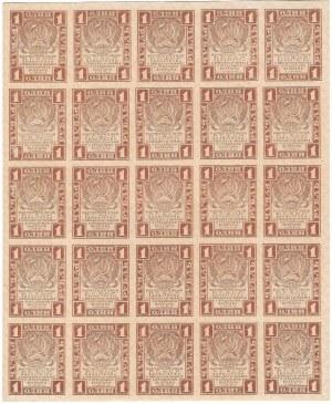 1 rubel nie wycięty blankiet