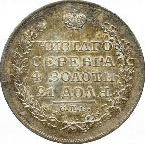 Rosja, Aleksander I, Rubel 1822 ПД