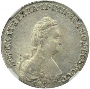Rosja, Katarzyna II, 20 kopiejek 1784 - NGC MS62