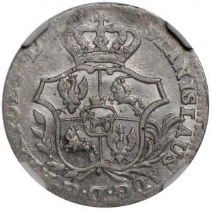 Stanisław August Poniatowski, 2 grosze 1766 FS, Warszawa