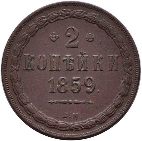 Zabór rosyjski, Aleksander II, 2 kopiejki 1859 BM, Warszawa
