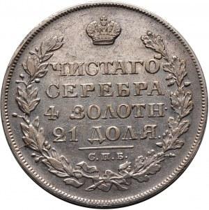 Mikołaj I, rubel 1828 СПБ НГ, Petersburg