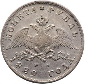 Mikołaj I, rubel 1829 СПБ НГ, Petersburg