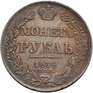 Mikołaj I, rubel 1834 СПБ НГ, Petersburg