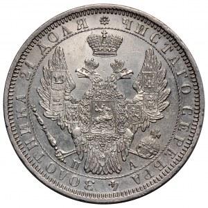 Mikołaj I, rubel 1851 СПБ ПА, Petersburg