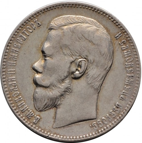 Mikołaj II, rubel 1897 АГ, Petersburg, skrętka 30 stopni