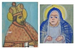 Nikifor KRYNICKI (1895-1968), Para obrazów