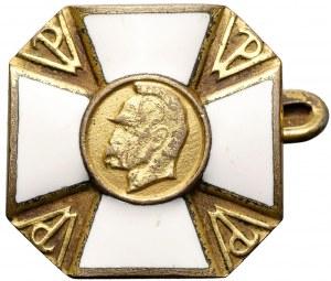 II RP, Miniatura odznaka Komendancka Przysposobienia Wojskowego Nagalski