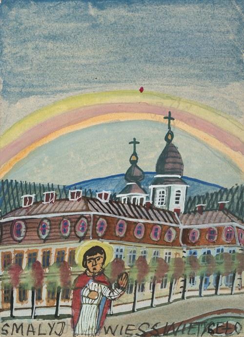 Nikifor Krynicki, Pejzaż z tęczą i świętym, 1958