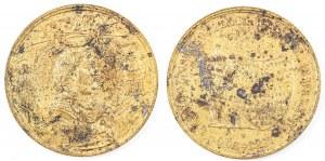MEDAL, 200-LECIE ODSIECZY WIEDEŃSKIEJ, 1883