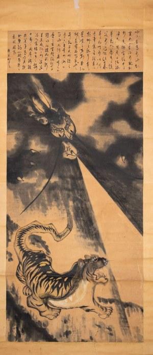 ZWÓJ ZE SMOKIEM I TYGRYSEM, Chiny, 2 poł. XIX w.