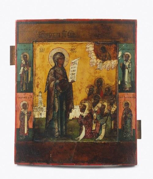 Ikona - Matka Boska i Święci