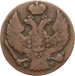 Zabór Rosyjski, Mikołaj I 1825-1855, 1 grosz 1836, Warszawa