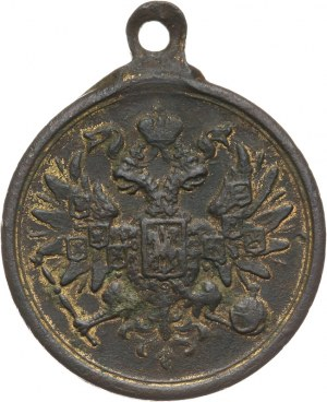 Rosja, Aleksander II 1855-1881, medal nagrodowy za stłumienie Powstania Styczniowego