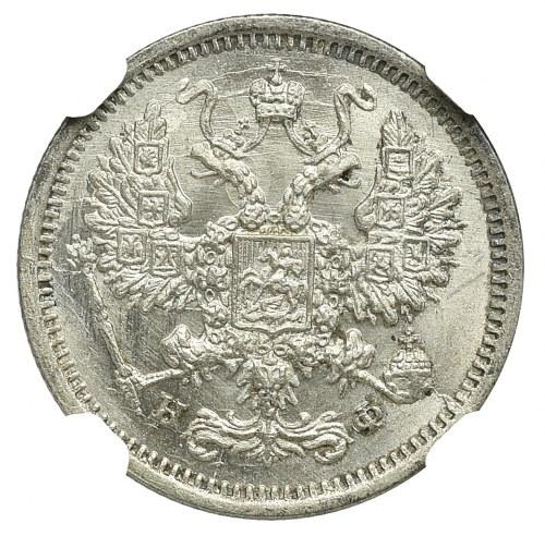 Russia, Alexander II, 10 kopecks 1879 НФ - NGC MS65