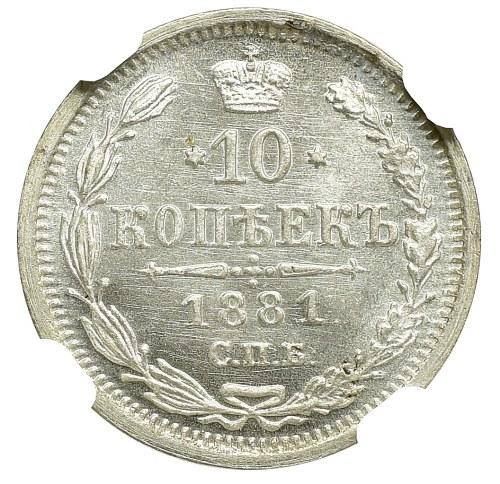 Russia, Alexander II, 10 kopecks 1881 НФ - NGC MS67