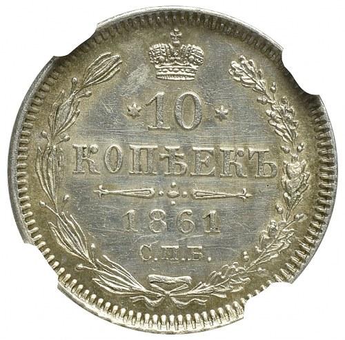 Russia, Alexander II, 10 kopekcs 1861 Paris - NGC UNC