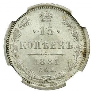 Russia, Alexander III, 20 kopecks 1881 НФ - NGC UNC
