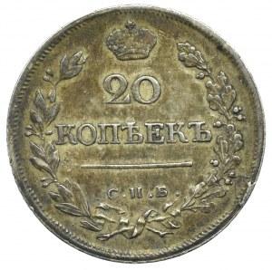 Russia, Alexander I, 20 kopecks 1823 СПБ-ПД