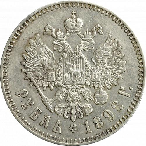 Rosja, Aleksander III, Rubel 1892 АГ
