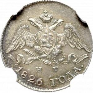 Rosja, Mikołaj I, 5 kopiejek 1826 СПБ НГ - NGC MS64