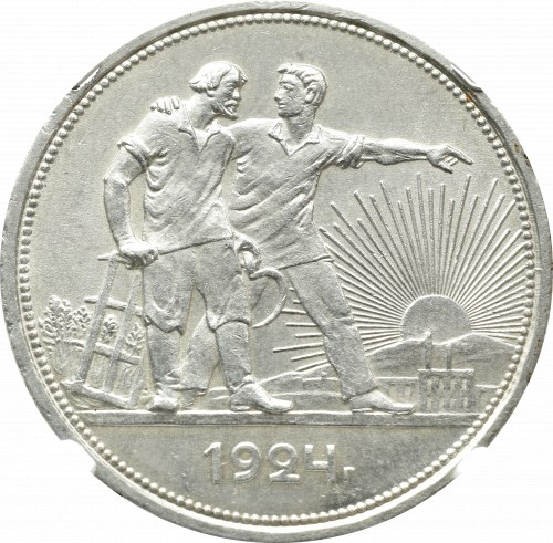 Soviet Union, Rouble 1924 - NGC MS62