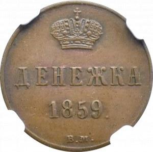 Zabór rosyjski, Dienieżka 1859 BM, Warszawa - NGC UNC Det.