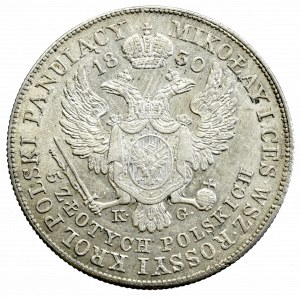 Królestwo Kongresowe, 5 złotych 1830 K.G.