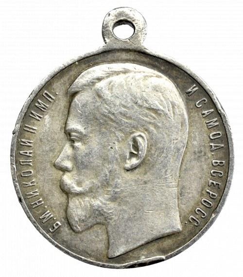 Rosja, Mikołaj II, medal za dzielność IV stopień