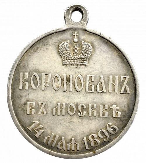 Rosja, Mikołaj II, medal koronacyjny 1896