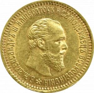 Russia, Alexander III, 5 rouble 1890 АГ