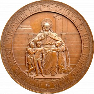 Rosja, Mikołaj I, medal 1835 konsekracja katedry
