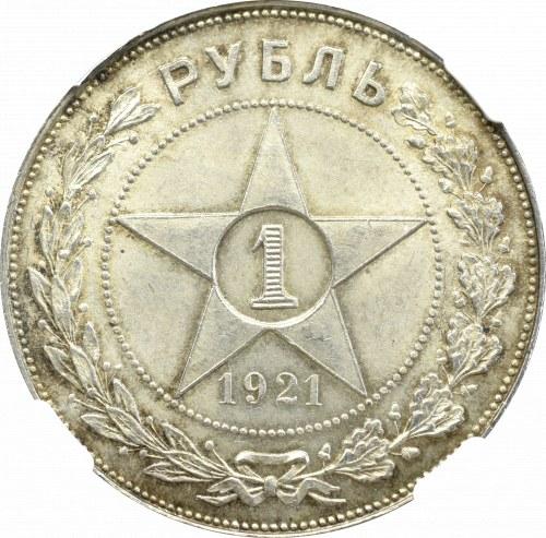 ZSRR, Rubel 1921 - NGC MS65