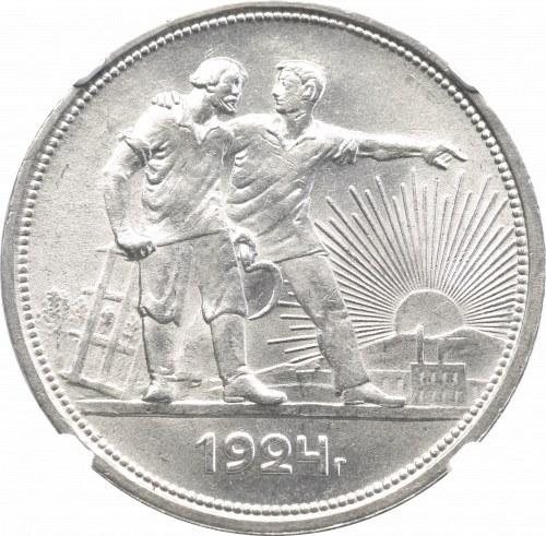 Soviet Union, Rouble 1924 - NGC MS64