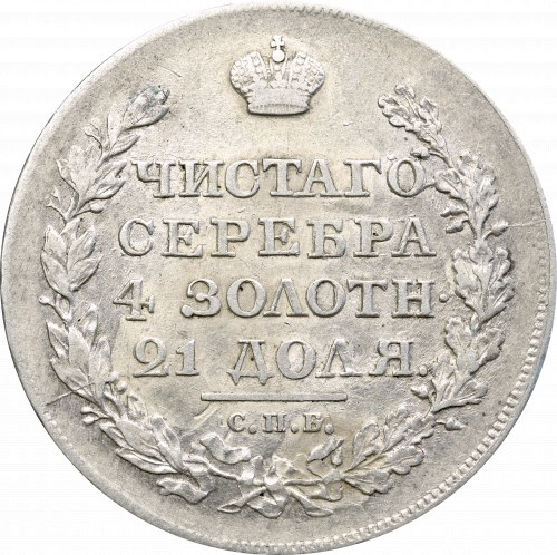 Russia, Rouble 1818 ПС