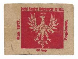 Polska, Pieniądz zastępczy z ziem polskich, Pogłówne na 30 kopiejek 1917