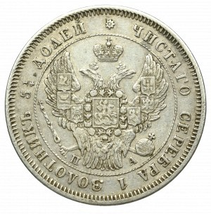 Russia, 25 kopecks 1849 ПА