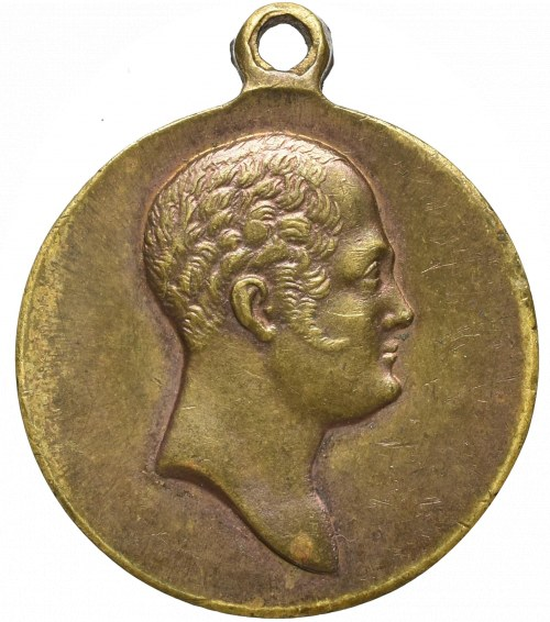 Rosja, Mikołaj II, medal na 100-lecie bitwy pod Borodino